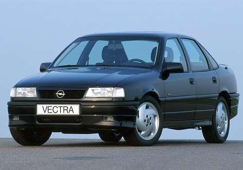 Аккумулятор для Opel Vectra