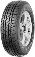 Зимняя шина 215/70 R16 100T Cordiant WINTER DRIVE, PW-1